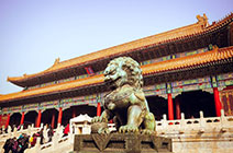 Imagen de león protecto de China