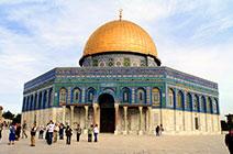 Foto de Cúpula de la Roca en Jerusalén